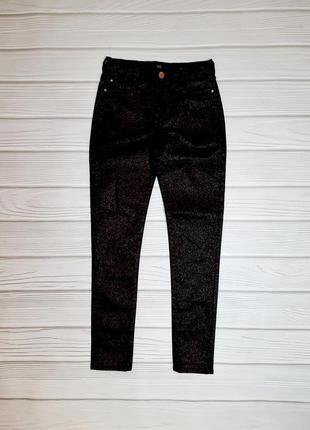 Брюки джинсы штаны школьные блестящие