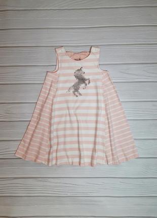 Платье нарядное тонкое катон сарафан пони поняшка единорог