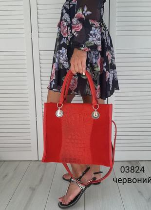 Новая шикарная красная сумка с натуральной замшей