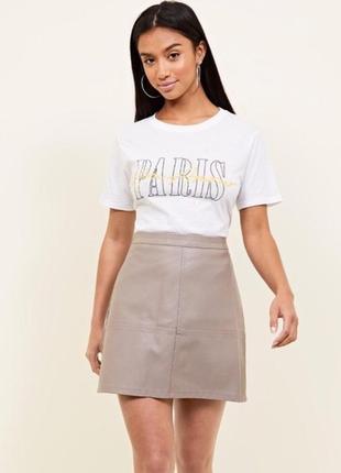 New look юбка серая из эко кожи трапеция мини классическая базовая