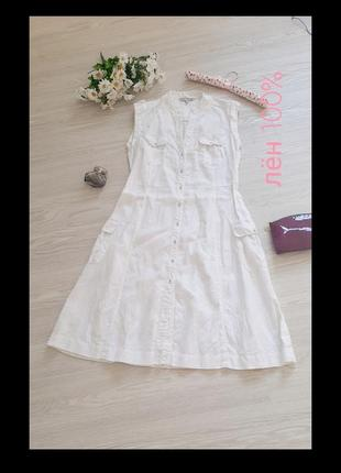 Платье лён 100%❤❤❤ сукня натуральна