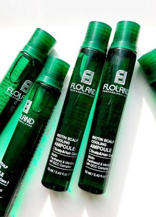 Охлаждающий филлер для волос и кожи головы floland biotin scalp cooling ampoule