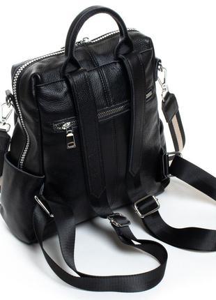 Женская сумка- рюкзак изготовлена из натуральной мягкой кожи.
