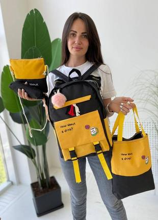 Стильный рюкзак 4в1