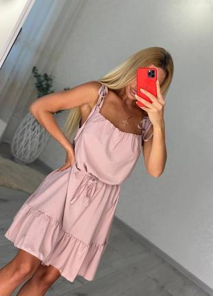 Платье на лето🌞  новый цвет  ткань софт
