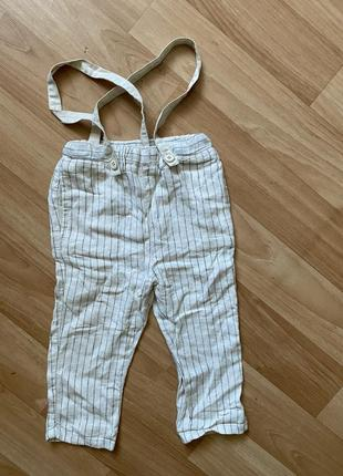 Льняные штаны в полоску zara на ребёнка 2-3 года