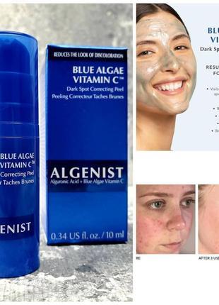 Гель-пилинг от гиперпигментации algenist blue algae vitamin c™ dark spot correcting peel