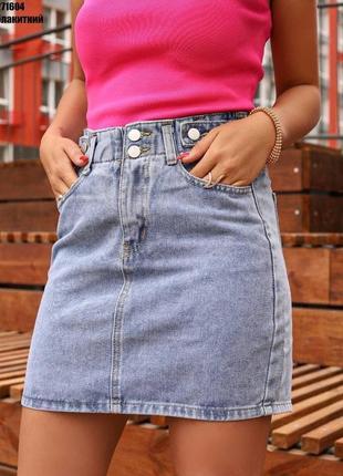 Шикарные джинсовые юбки ❤️
