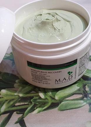 Восстанавливающая маска «sos» с ростками пшеницы и каннабидиолом m.a.d skincare