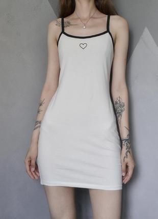 Крутое хлопковое молочное платье с сердечком размеры xxs xs s m