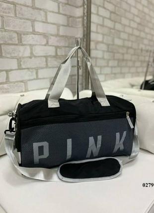 Спортивная сумка пинк, сумка в спортзал, фитнес сумка, дорожняя сумка