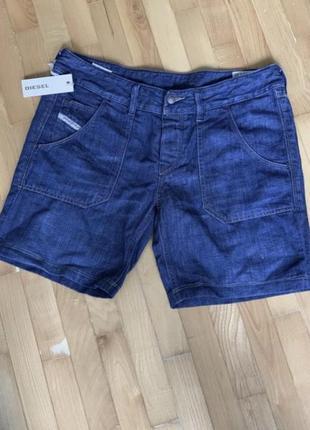 Классные женские шорты от дорогого бренда