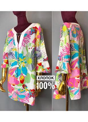 Laurel хлопковая свободная туника тропический цветочный принт летняя пляжная брендовая