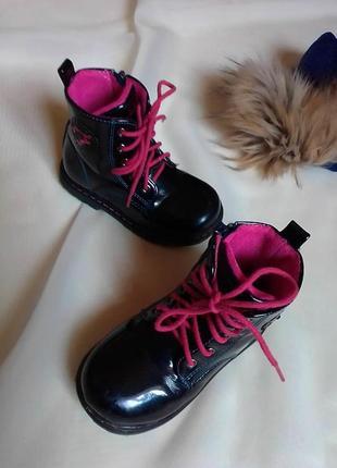 Демі черевики 16 см