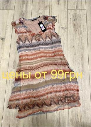 Zero германия платье сарафан летний размер 42 44 xl 2xl