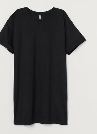 Длинная футболка h&m