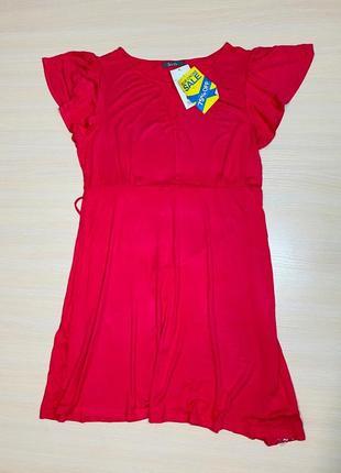 Платье сарафан лето 52 xxl