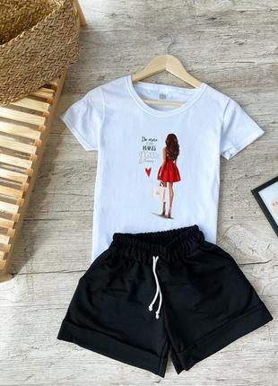 Шорты +футболка