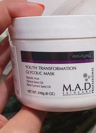 Омолаживающая маска с гликолевой кислотой m.a.d skincare
