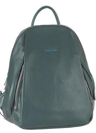 Рюкзак зеленый david jones см5848т 5848