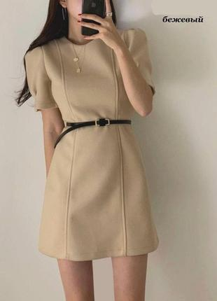 Платье кашемир