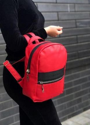 Новый невероятно красивый не большой рюкзак pu кожа / сумка / городской рюкзак