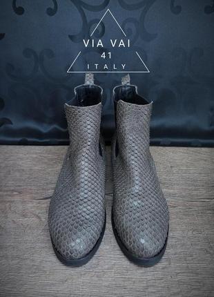 Ботинки via vai 41p (26.5cm) italy