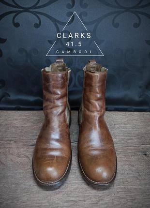 Ботинки clarks 41.5p (26cm) cambodia