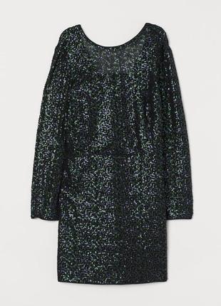 Новое женское вечернее платье в пайетках h&m