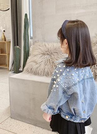 Джинсовая стильная куртка с жемчужинками,бусинками
