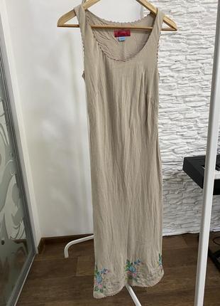 Льняное платье телексного цвета