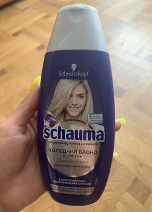 Шампунь shauma для блондинок