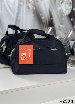 Дорожно-спортивна сумка