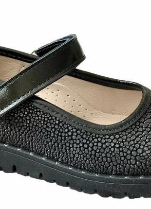 Кожаные туфельки для девочек