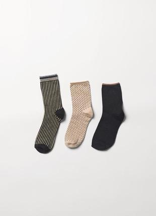 Жіночі носки becksondergaard