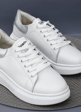 Кожаные кроссовки с серебристым задником люкс качество