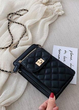 Женская мини сумочка клатч с цепочкой стеганная 712