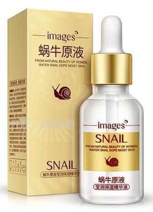 Корейская cыворотка для лица с гиалуроновой кислотой и экстрактом улитки images snail новая