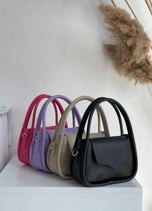 Классическая сумка, разные цвета