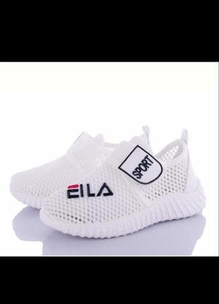 Білі кросівки в сітку для хлопчика(белие летние кроссовки на мальчика)