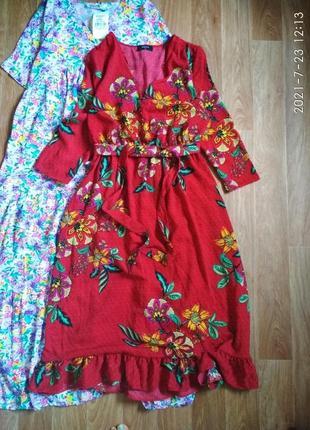 Шикарное миди платье с поясом в горошек и цветочный принт