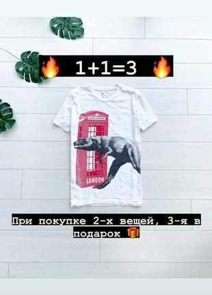 🎁1+1=3 премиальная футболка с крутым принтом marc jacobs