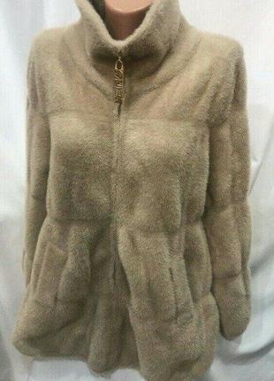 Женские кофты-куртки альпака