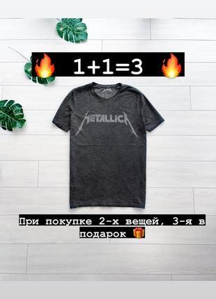 🎁1+1=3 официальный мерч metallica метал рок