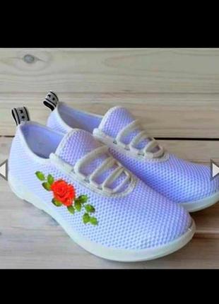 Білі кросівки текстиль з сіткою(белые летние кроссовки текстиль)