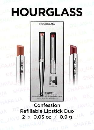 Лимитированный набор помад hourglass confession refillable lipstick duo ghost i cherish you desire