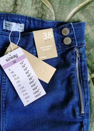 Новые синие джинсы skinny с высокой посадкой