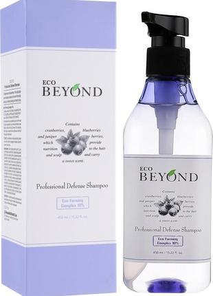 Укрепляющий, восстанавливающий шампунь beyond professional defense shampoo