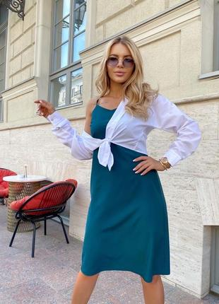 Костюм двойка платье и рубашка