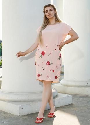 Женское платье атье с вышивкой